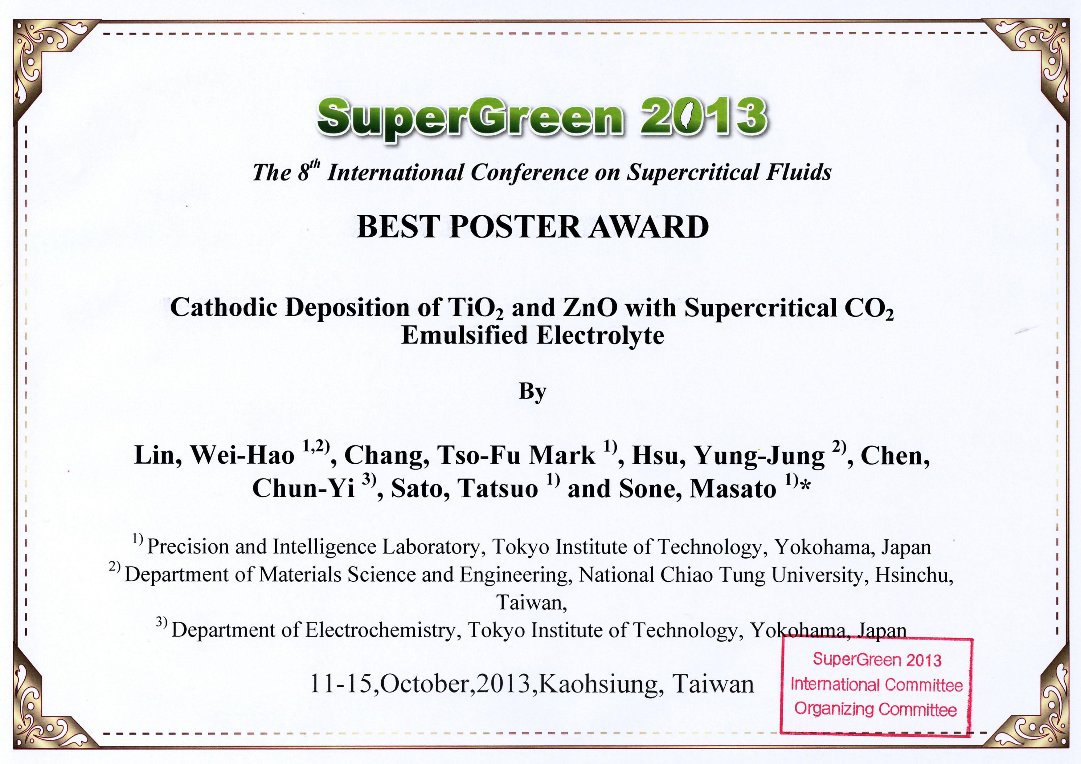 award2013_18.jpg
