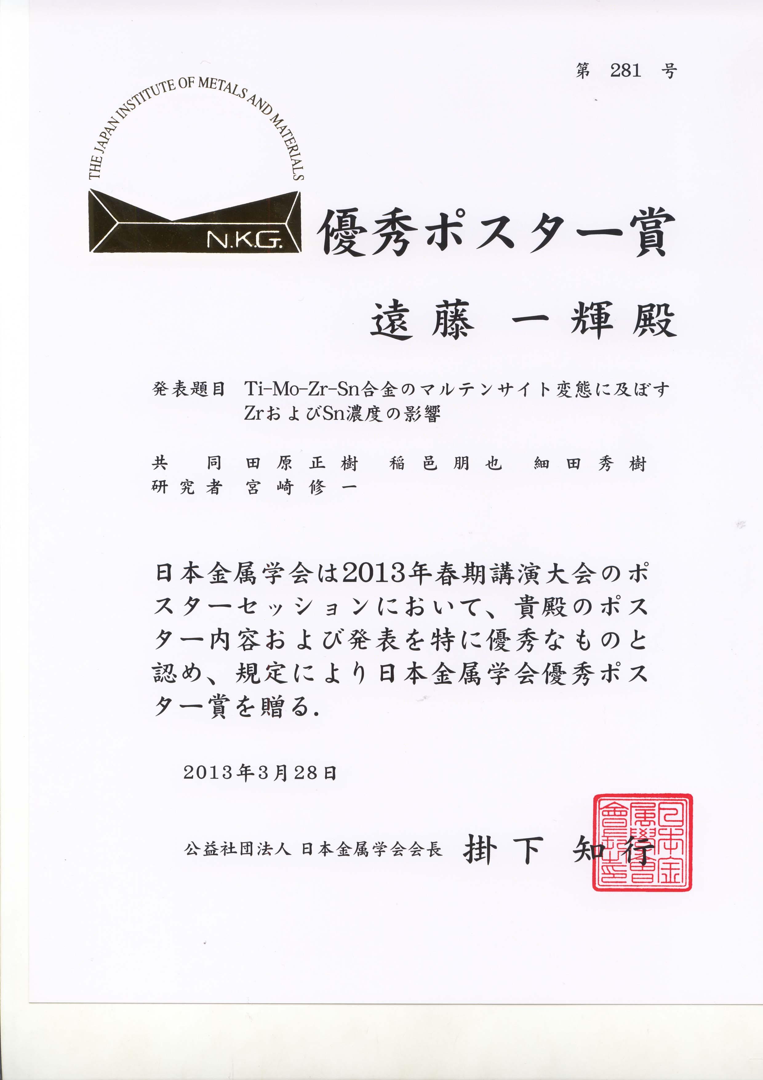 award2013_25.jpg