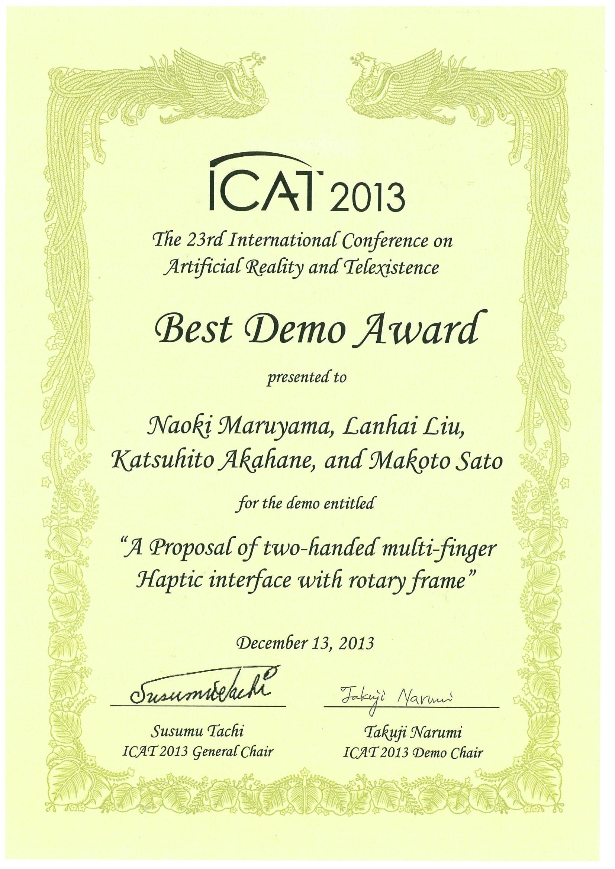 award2013_29a.jpg