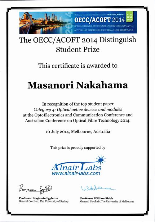 award2014_04.jpg