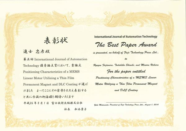award2014_06.jpg