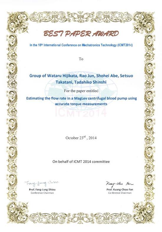 award2014_09.jpg