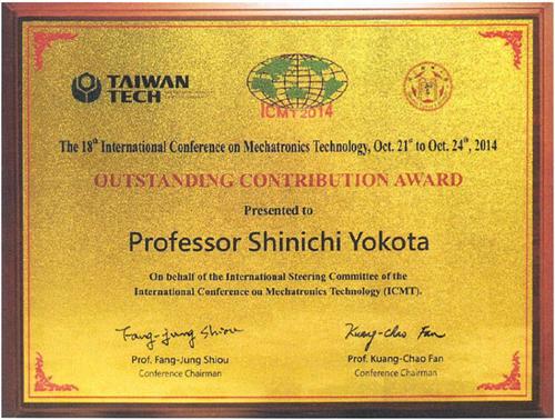 award2014_10a.jpg