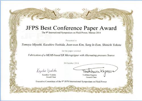 award2014_13a.jpg