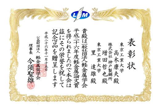 award2014_15b.jpg