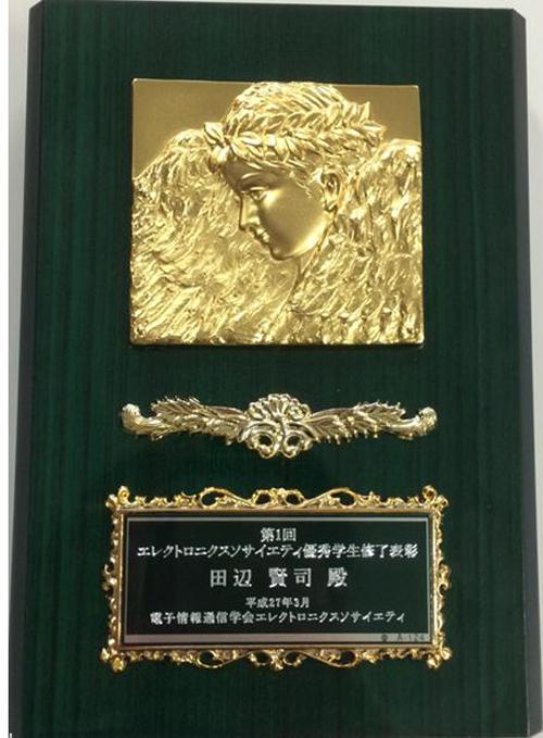 award2014_23.jpg