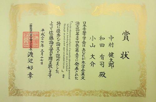 award2014_25a.jpg