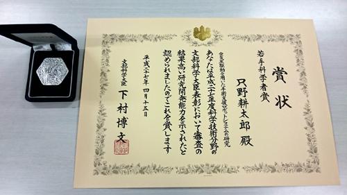 award2015_01.jpg