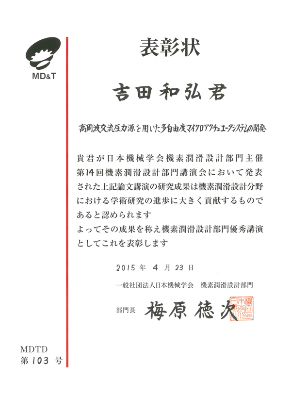 award2015_02.jpg