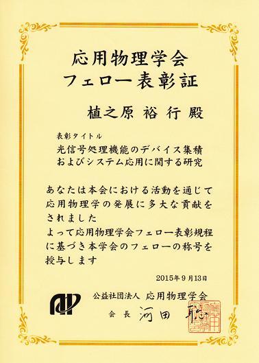 award2015_10.jpg