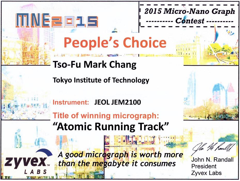 award2015_14.jpg