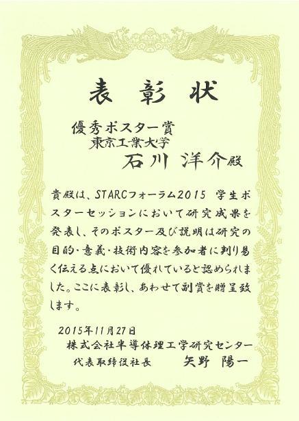 award2015_32.jpg