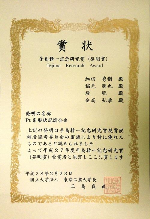 award2015_36.jpg