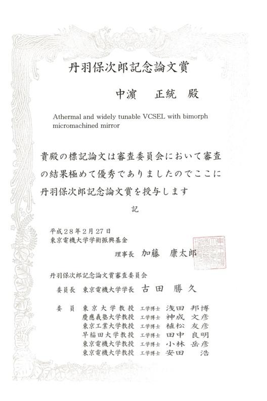 award2015_38a.jpg