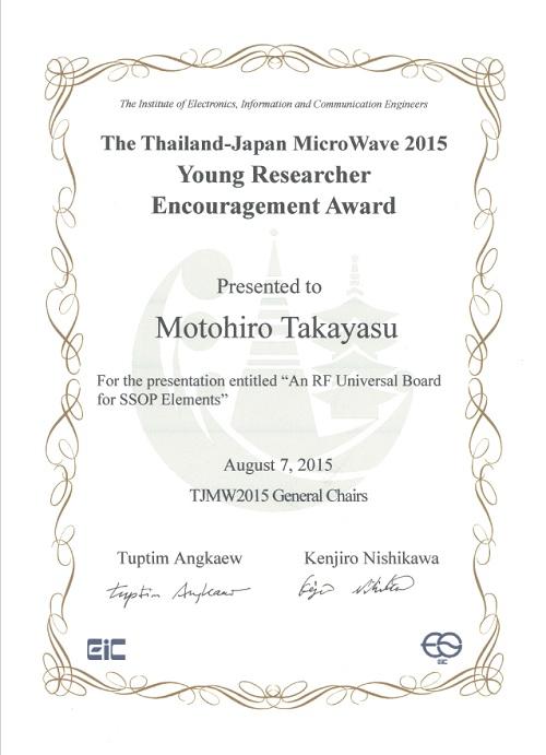 award2015_42.jpg