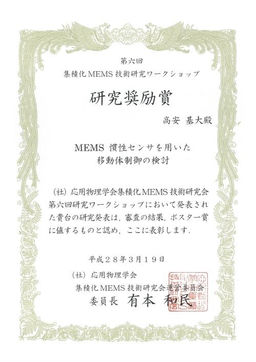 award2015_43.jpg
