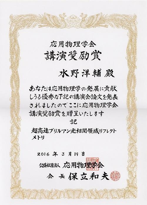award2015_44.jpg