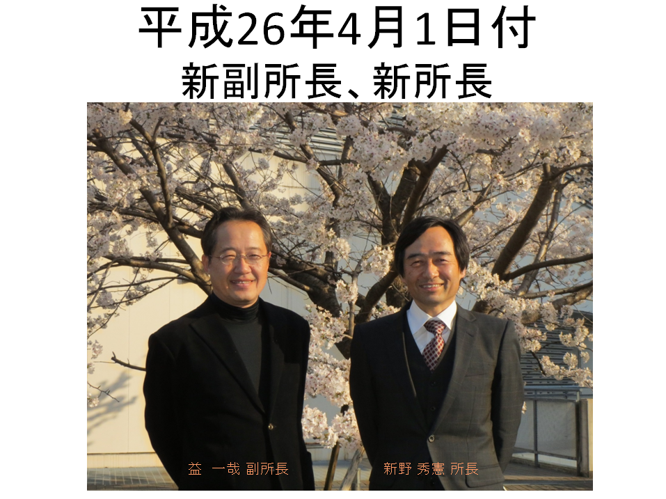 directors_tyakunin.png