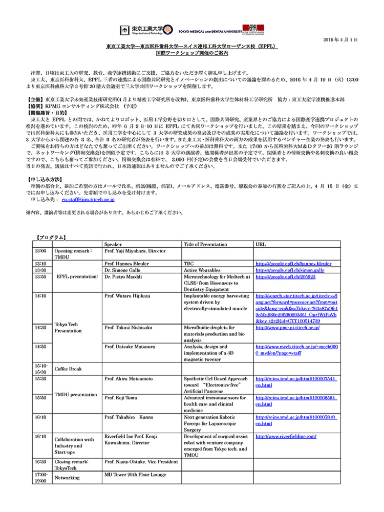 news3_program.jpg