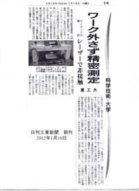 press0401.jpg