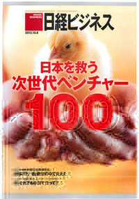 press2012shinshiA.jpg