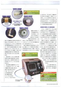 press2012shinshiB.jpg