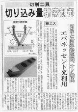 press_20141028.jpg