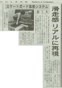 press_20141209_hasegawa1.jpg