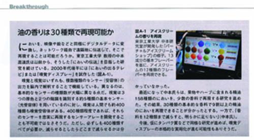 press_20150605_nakamoto2.jpg