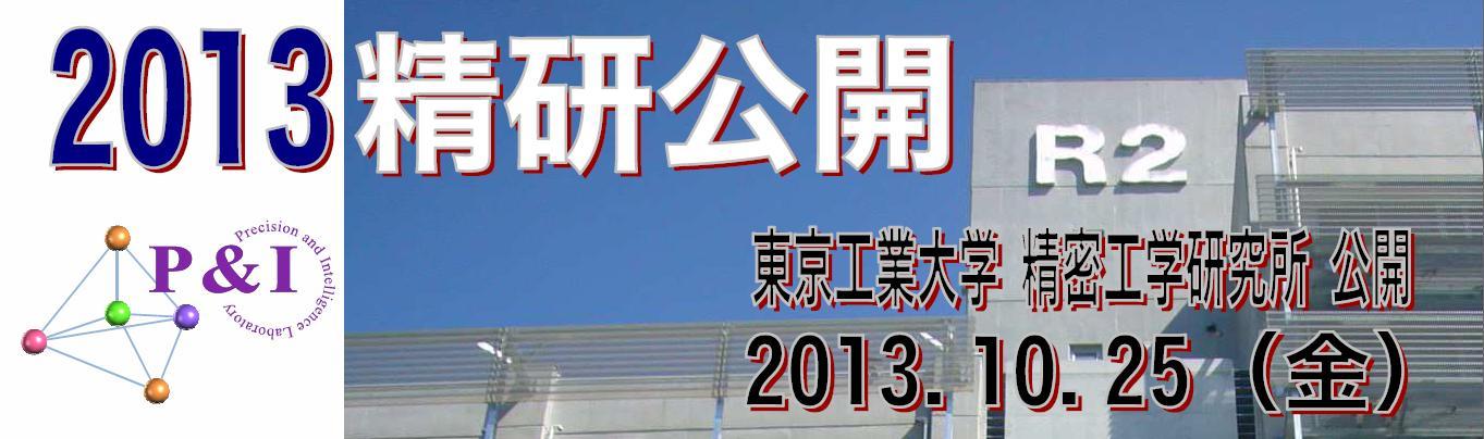 seiken_koukai_image.jpg