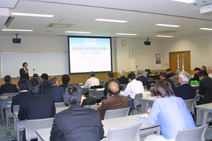 seikenkoukai2014report_lecture.jpg
