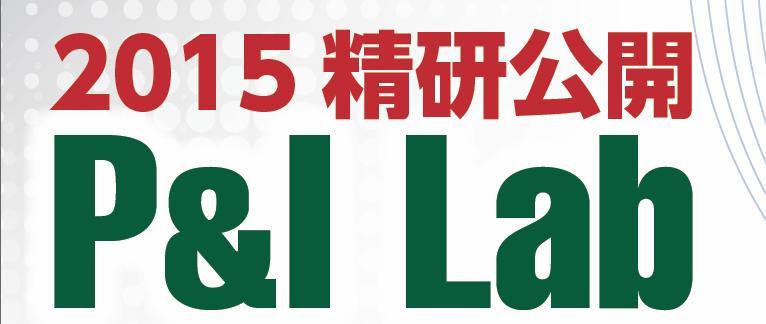 seikenkoukai2015_top.jpg