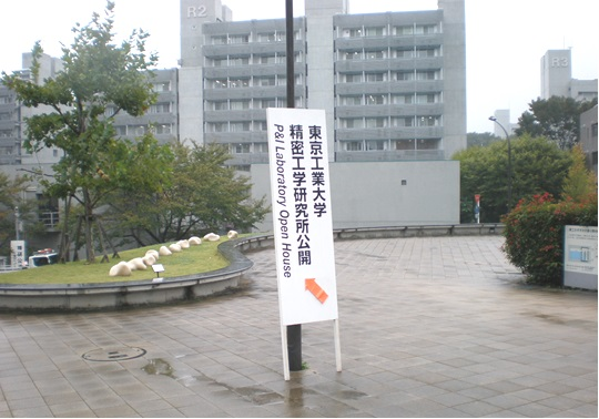 seikenkoukai_report02.jpg