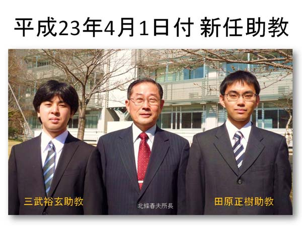 shinjin201104.jpg