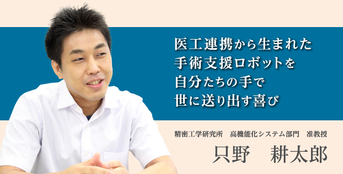 toukoudai_face_vol11.jpg