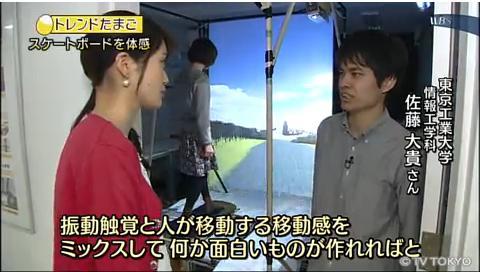 tv_20141218_hasegawa.jpg