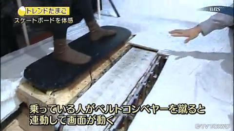 tv_20141218_hasegawa2.jpg