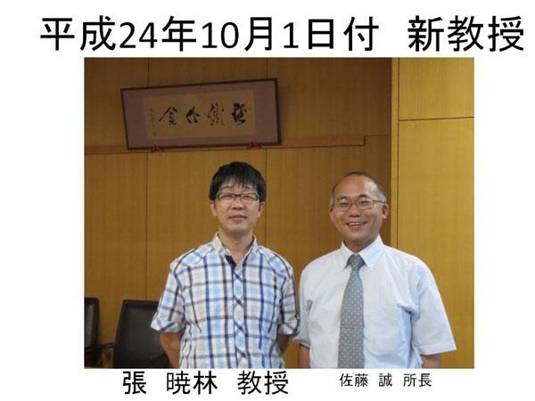 zhang20121001.jpg